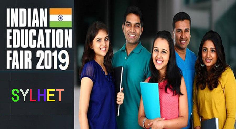 Indian Education Fair Sylhet 2019