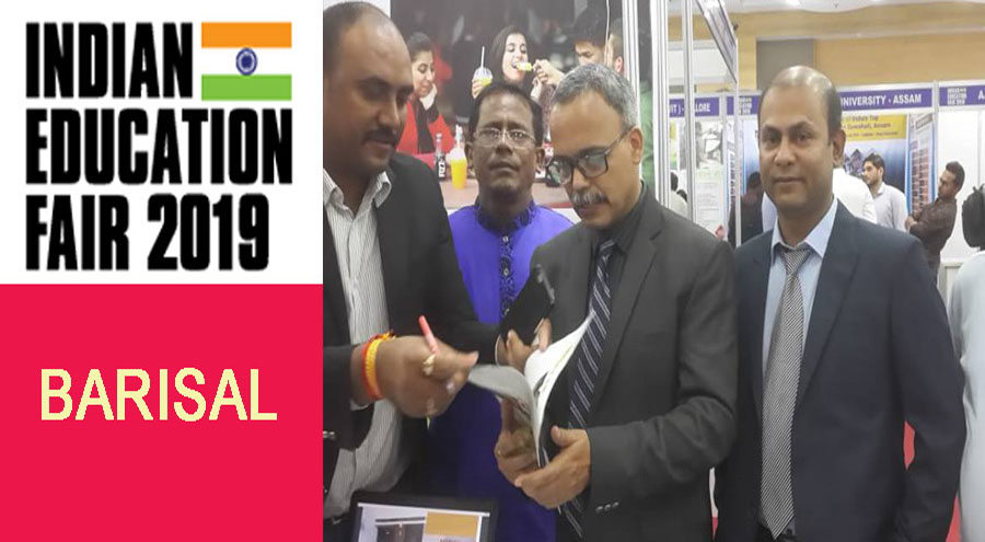 Indian Education Fair Barisal 2019