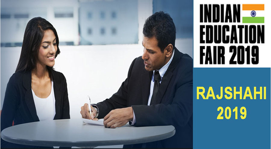 Indian Education Fair Rajshahi 2019