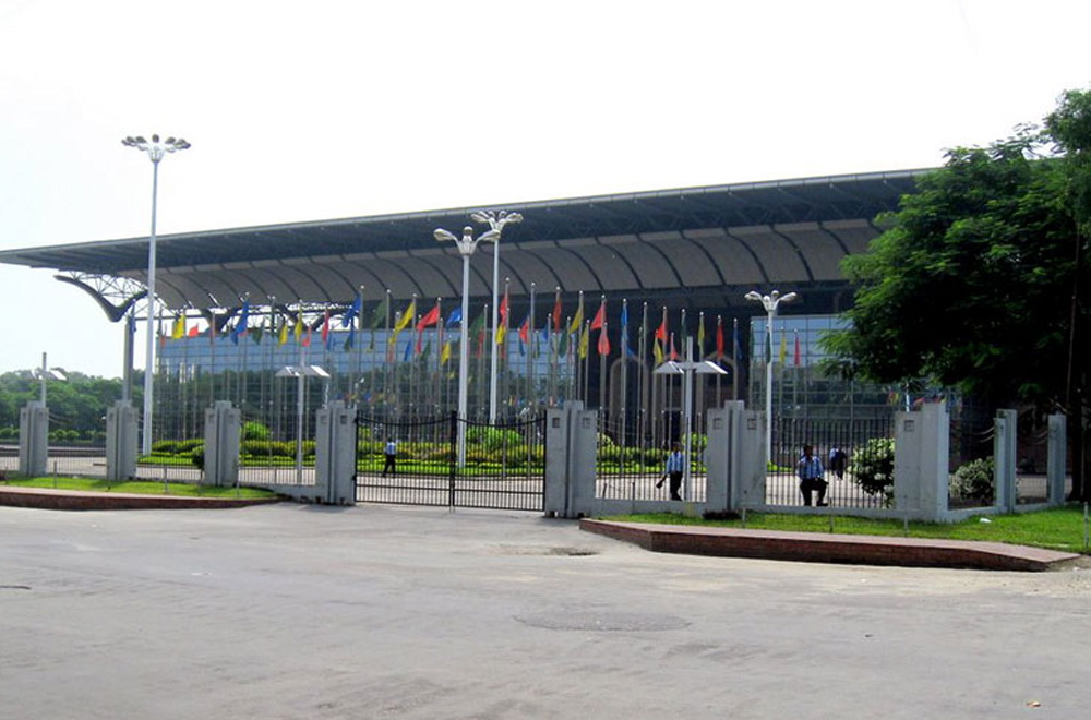 Bangabandhu International Conference Center