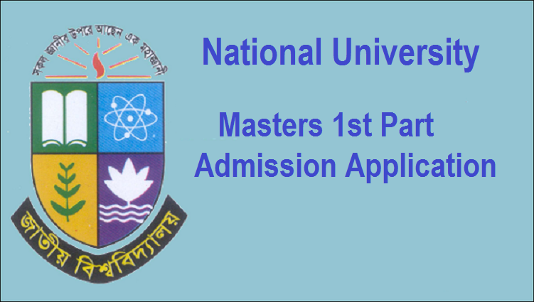 NU Masters First Part online admission application begins Oct 16