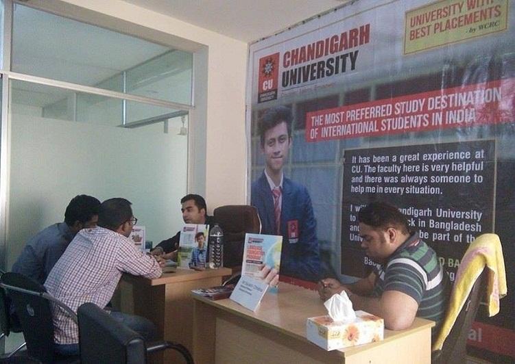 Chandigarh University Scholarship 2017 for Bangladeshi students