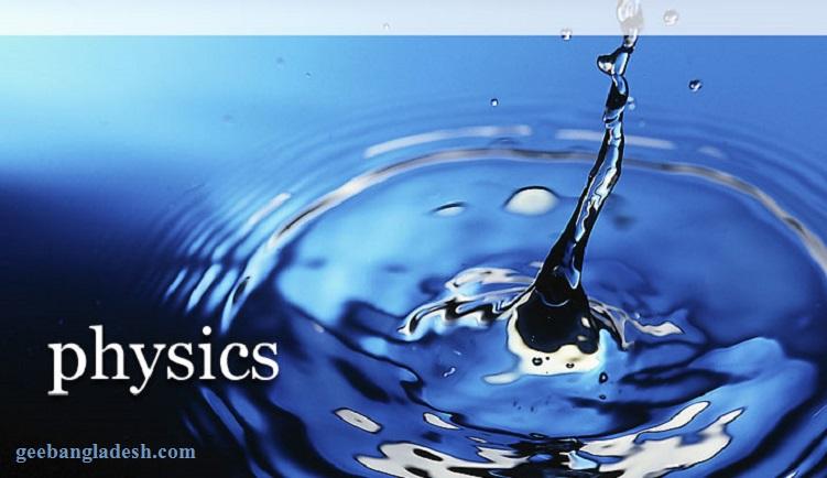 MSc Physics Scholarship at Chandigarh University