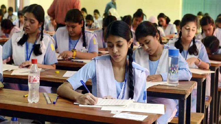 HSC Exam 2017 began today