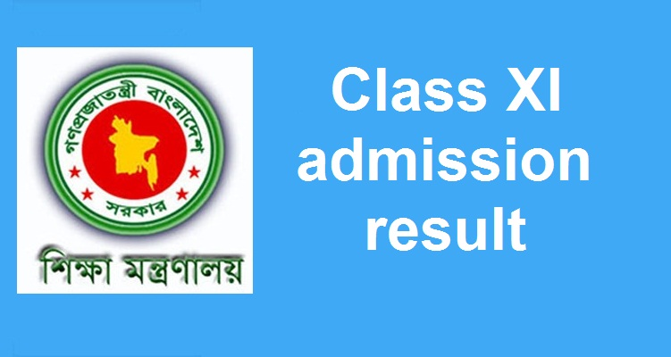 Class Eleven admission results published