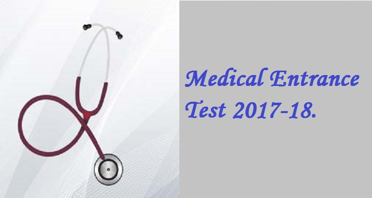 Second timers to lose 5 points in Medical Admission Test