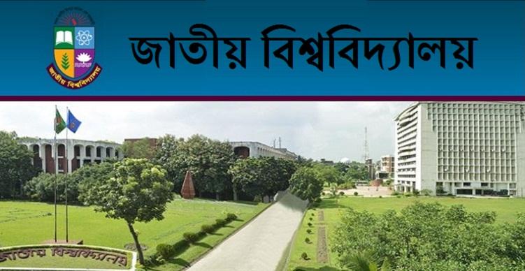 NU Masters Professional admission merit list on June 13