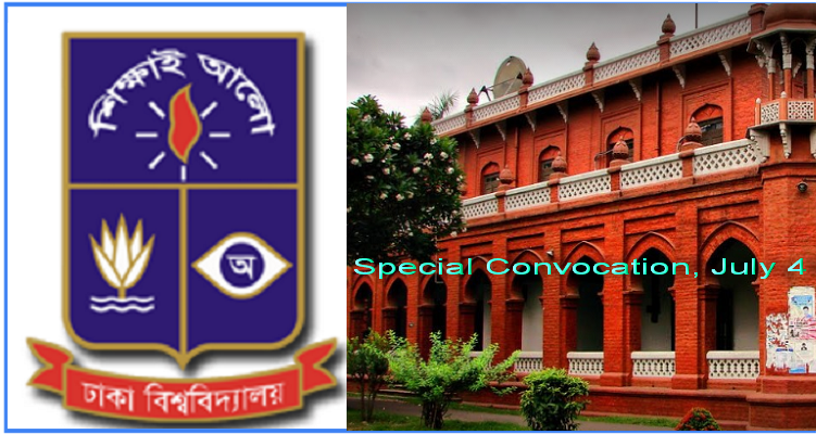 Dhaka University special convocation on July 4