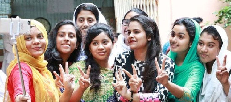 Girls\' ahead in HSC pass rate
