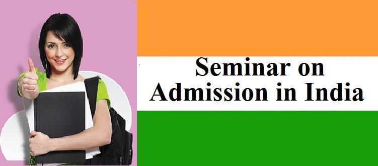 Admission in India Seminar at Dhaka
