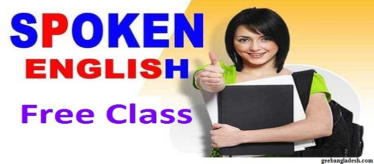Join a free Seminar on Spoken English