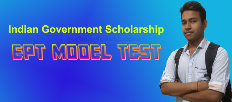 EPT Model Test for Scholarship in India