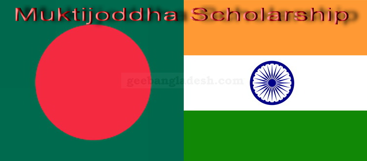 Muktijoddha Scholarship 2017-18 for Bangladesh nationals