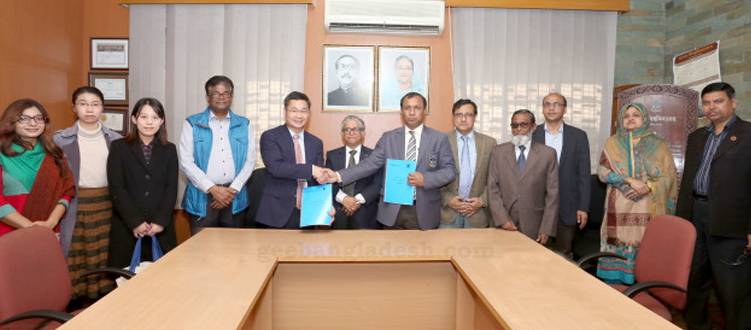 GIGCAS and Dhaka University signs MoU