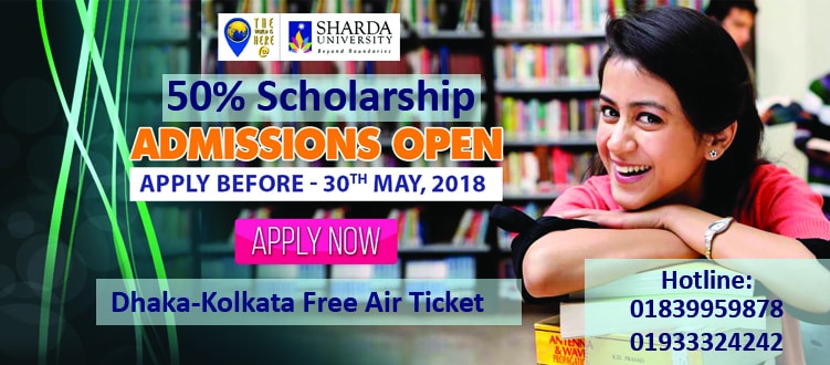Sharda University Iftar Party with Scholarship assessment