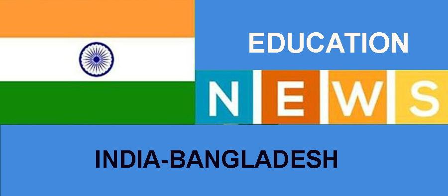 ভারত-বাংলাদেশ উচ্চ শিক্ষা বিনিময়ে জিইই বাংলাদেশের পরামর্শ