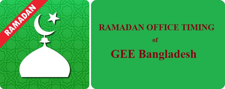 Ramadan Office Timing Notice