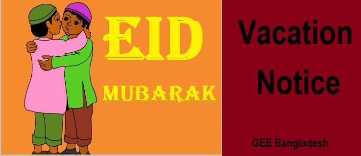 Eid Vacation Notice
