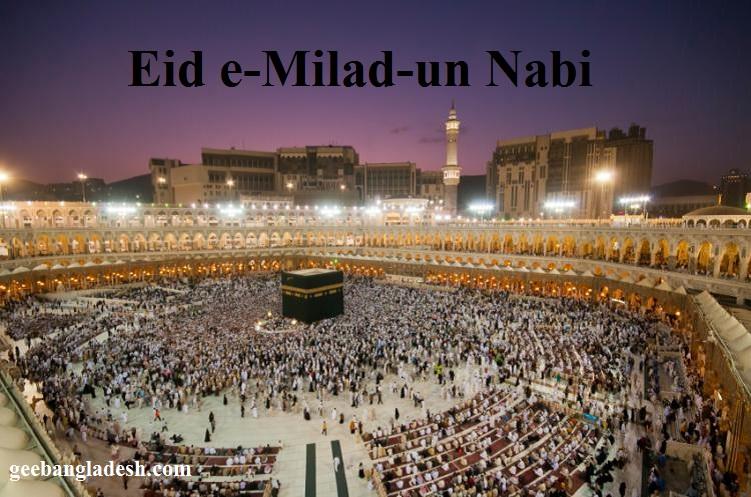 Eid e Milad-un-Nabi holiday notice