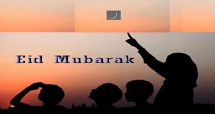 Eid Ul Fitr Holiday Notice 2017