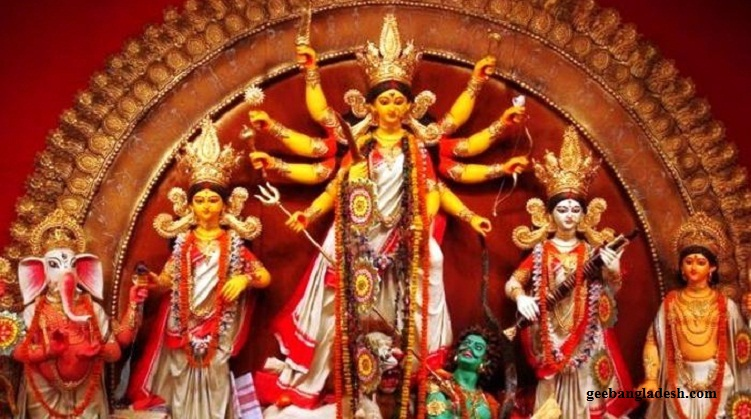 Holiday Notice on Durga Puja 2017