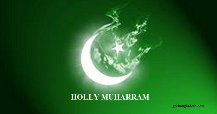 Holiday notice on Holly Muharram 2017